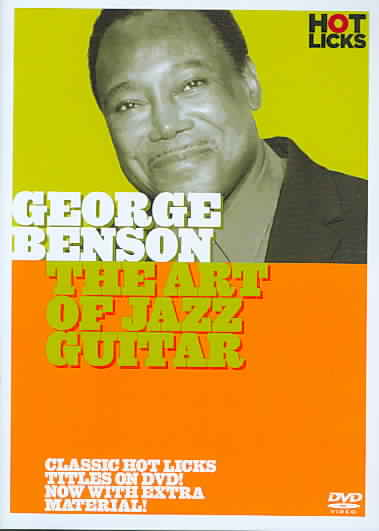 GEORGE BENSON:ART OF JAZZ GUITAR BY BENSON,GEORGE (DVD)